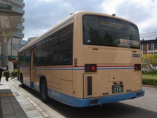 muraaki8